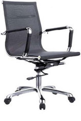 buy Medium Back Swivel Chair- # QC-1242H