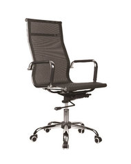 buy High Back Swivel Executive Chair