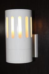 buy Outdoor Lamp - B2048BG