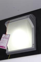 buy Out Door Lamp - S3015 GRY