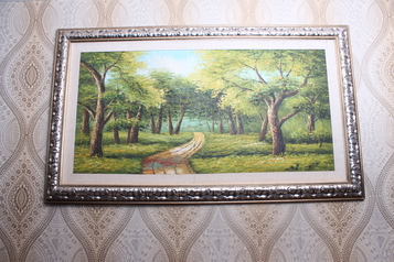 buy Forest Partway Painting Décor