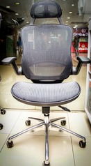 buy Mesh Net Back & Seat Reclining Chair TOS A/900