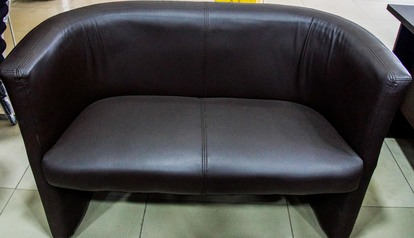 buy Double Leisure Chair (EM-L1001L Black)