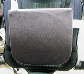 buy Kesington Back Rest