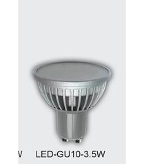 buy GU 10 LED Bulb