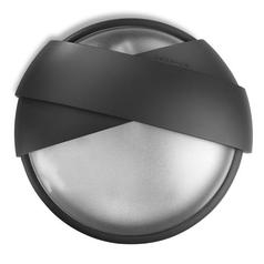 buy Grey LED Eclipse Cover15-9300-Z5 Wall Light