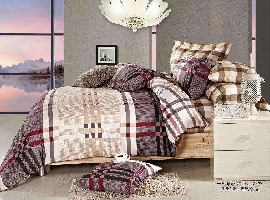 Burberry Sheets