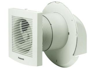 buy Panasonic Exhaust Fan - 15EGK
