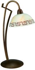 buy DOCU Table Lamp Copper - 36379/43/100