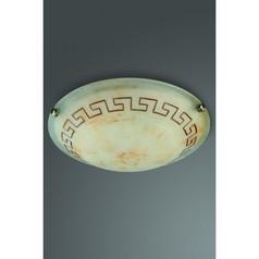 buy Macy Ceiling Lamp Steel -77027/02/47
